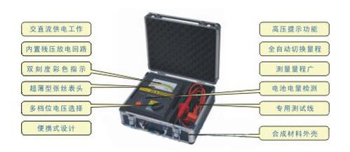 TE8674绝缘电阻测试仪