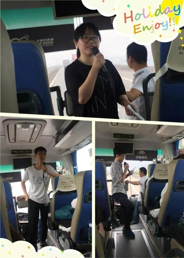 公司旅游:台山下川岛两天一夜游