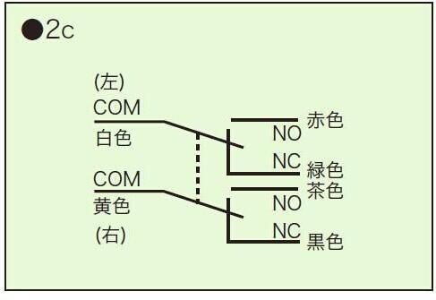 kdengyo国际电业脚踏开关sfms-2
