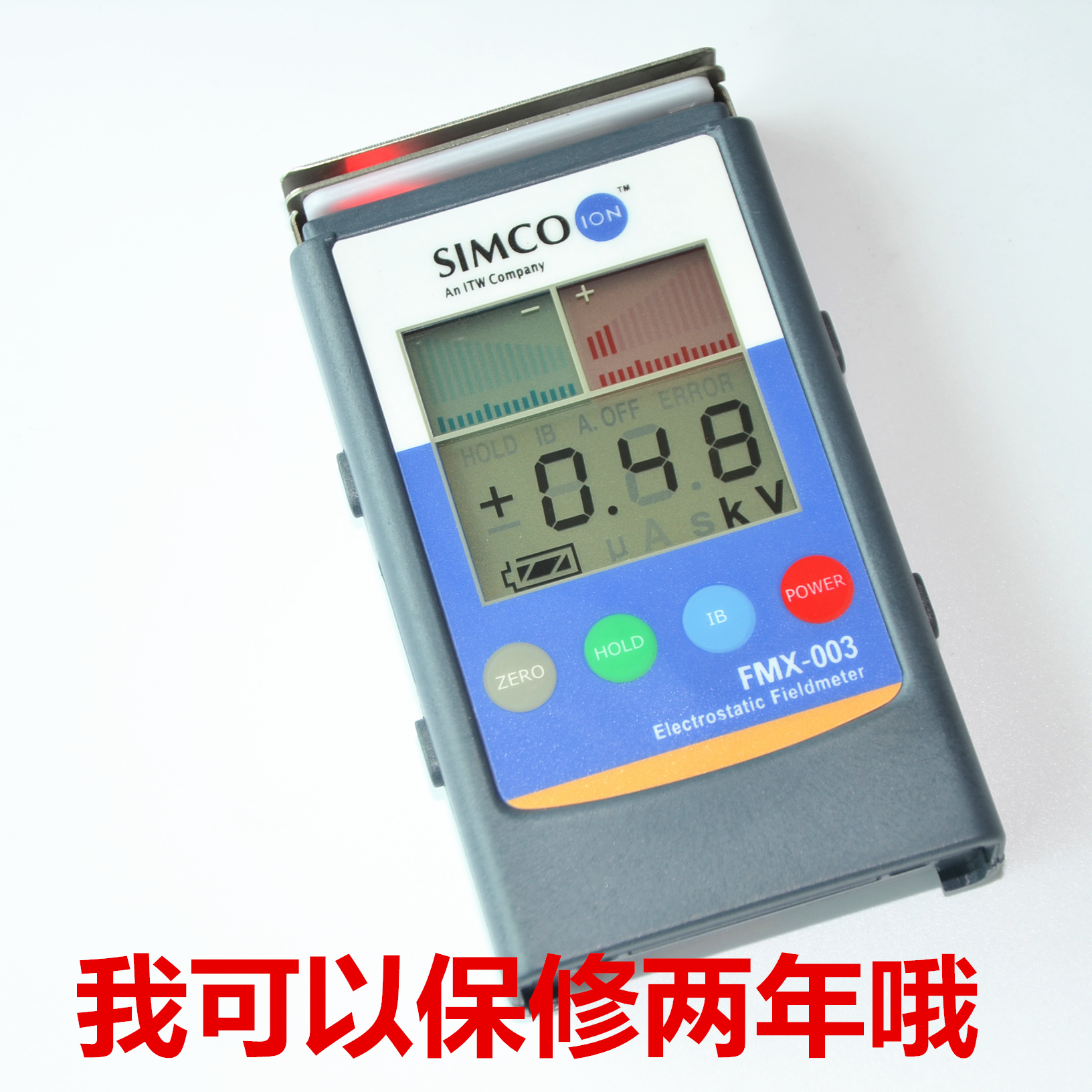 SIMCO FMX-003静电测试仪中文说明书
