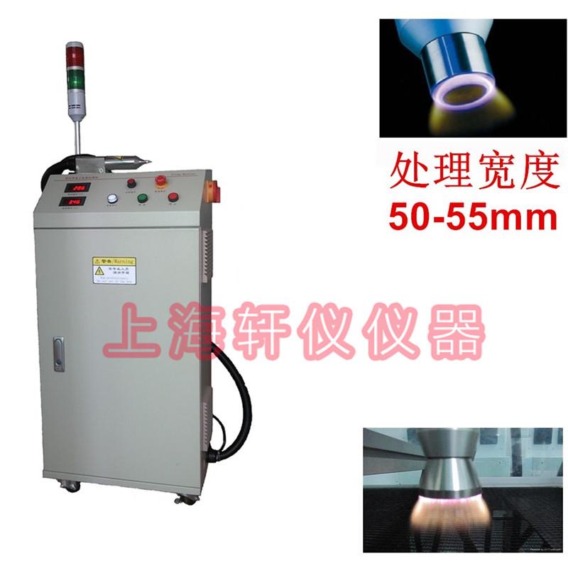 电路板防护常压等离子表面处理机plasma
