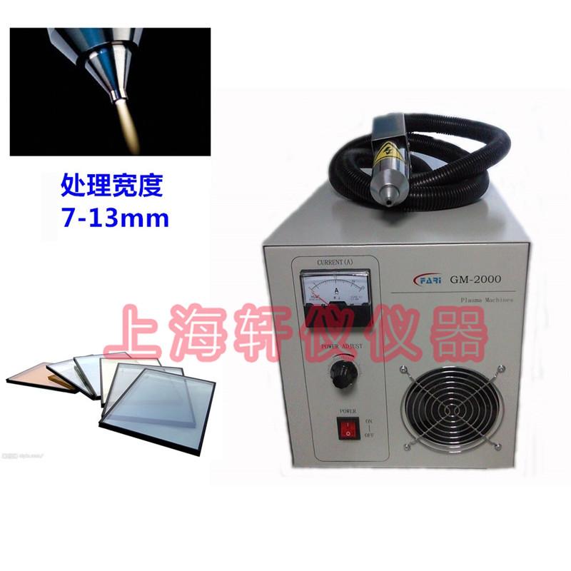 不锈钢与玻璃粘接处理专用等离子表面处理设备