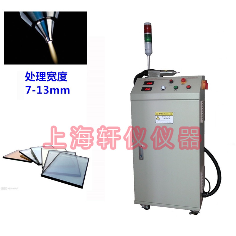 GM-13A 玻璃等离子表面处理专用低温等离子处理设备