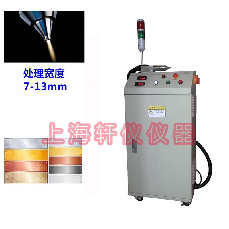 热水器丝印粘接专用低温等离子表面处理机系统plasma