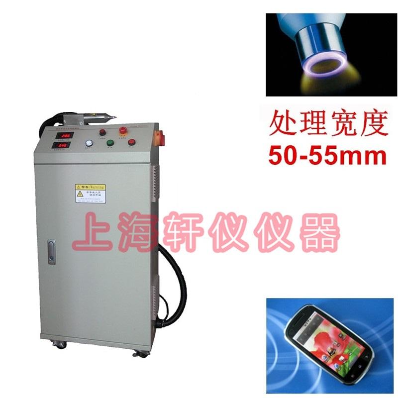PM-V82等离子表面处理设备|手机机壳PC等离子表面处理器