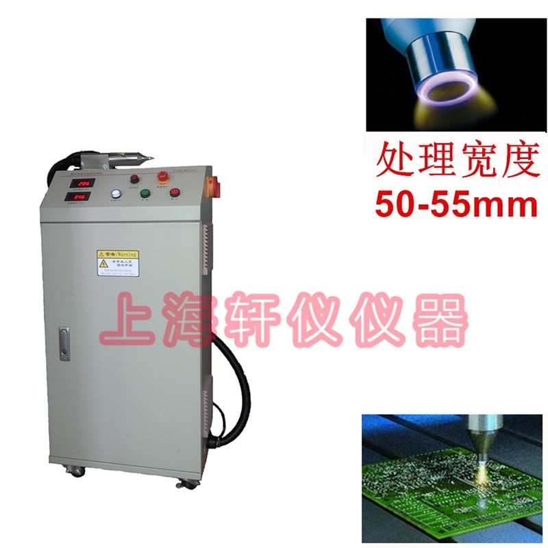 PM-V83等离子清洗设备|丝印移印等离子表面处理机