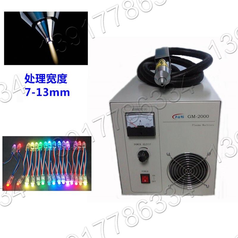 等离子体表面处理在LCD行业的应用