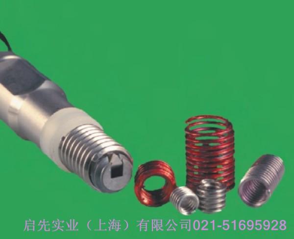 kato無尾鋼絲螺套,m3-0.5無尾鋼絲螺套由啟先實業供應