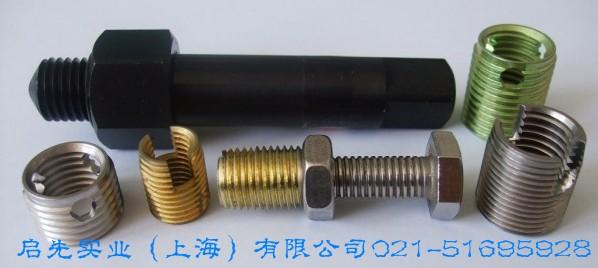 少量自攻螺套安裝--啟先實業(上海)有限公司021-51695928