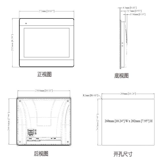 威纶通触摸屏MT8102iE安装尺寸