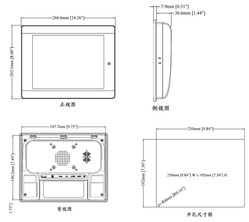 威纶触摸屏CMT-iPC10代理