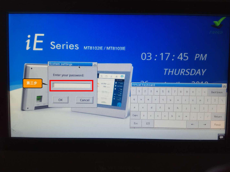 中电自动化威纶触摸屏如何用以太网下载呢?