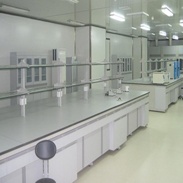 实验室工程