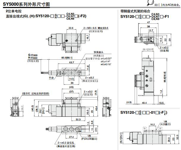 弹性密封结构的smc5通电磁阀资料
