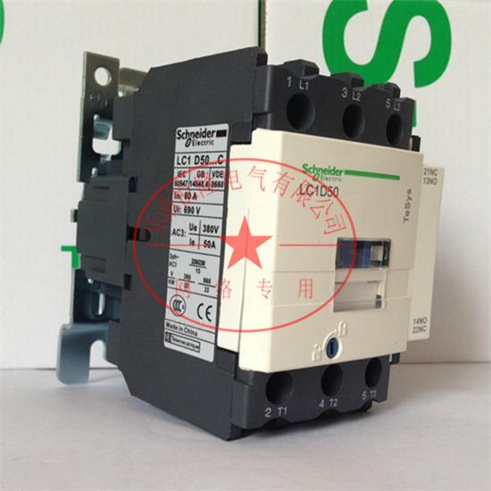 施耐德接触器LC1D11500F5C