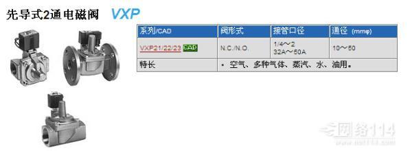 日本smc电磁阀样本图片