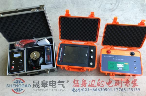 ZY-DC多次脉冲电缆故障测试仪