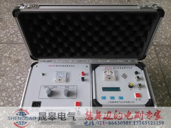供应电缆故障测试仪