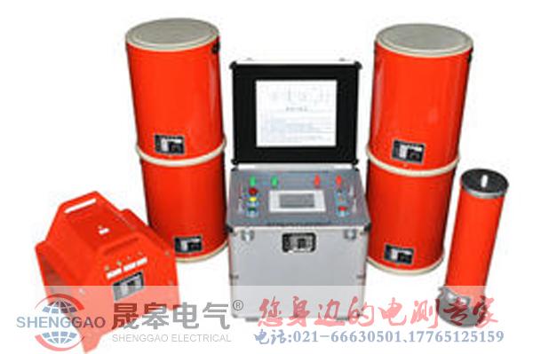 晟皋牌TPJXZ 发电机调频谐振试验装置