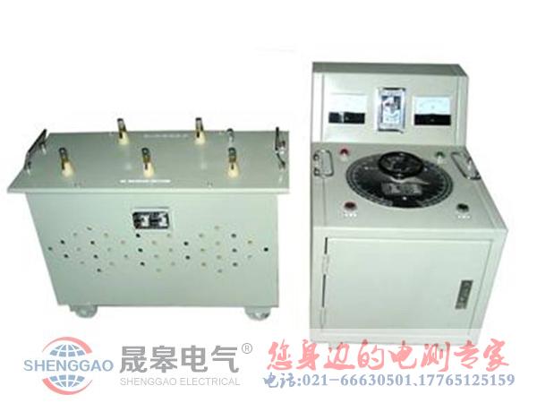 SLQ-7000A可调升流器