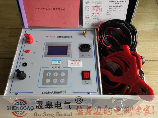 接触电阻测试仪使用操作说明及注意事项