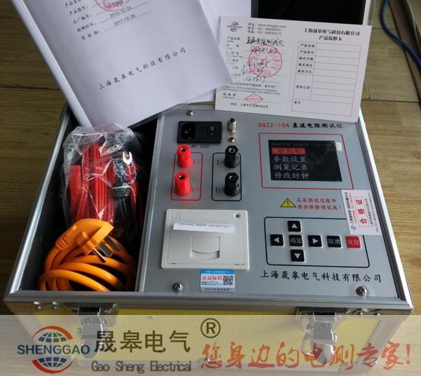 SGZZ-10A直流电阻测试仪的使用方法操作介绍