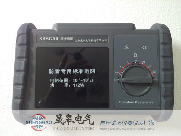 新品:SHSG90防雷专用标准电阻发布了!