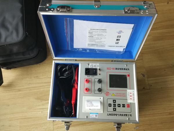 上海晟皋牌SGZZ-10A直流电阻测试仪