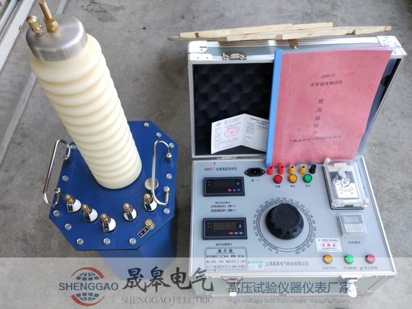 晟皋牌TQSB轻型高压试验变压器