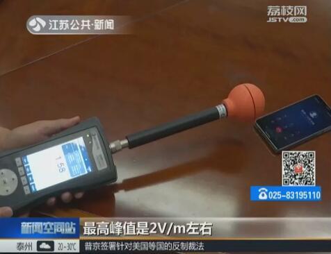手机接通瞬间电磁辐射值