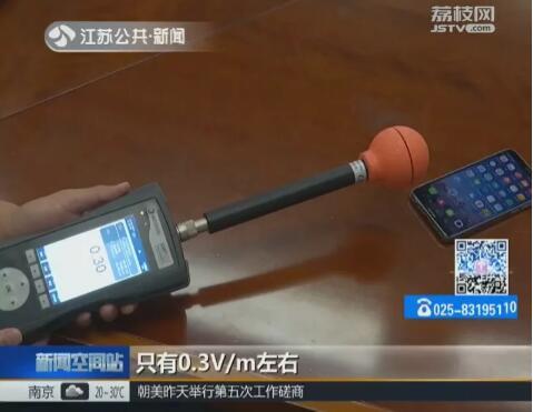 手机待机状态电磁辐射值