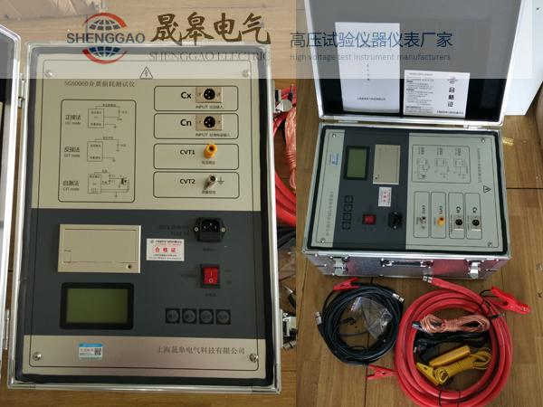 SG-9000F变频抗干扰介质损耗测试仪