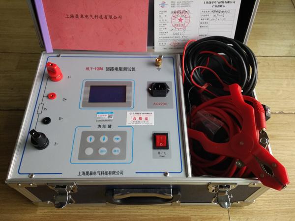 HLY-100A回路电阻测试仪的技术参数