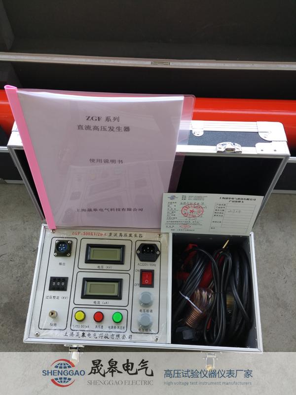 上海晟皋直流高压发生器的原理
