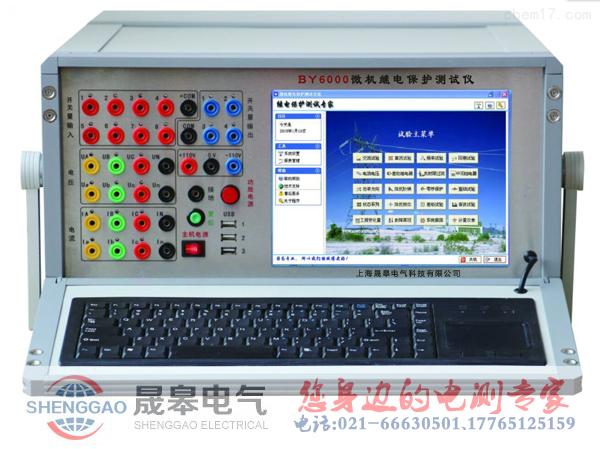 六相微机继电保护测试仪的使用注意事项