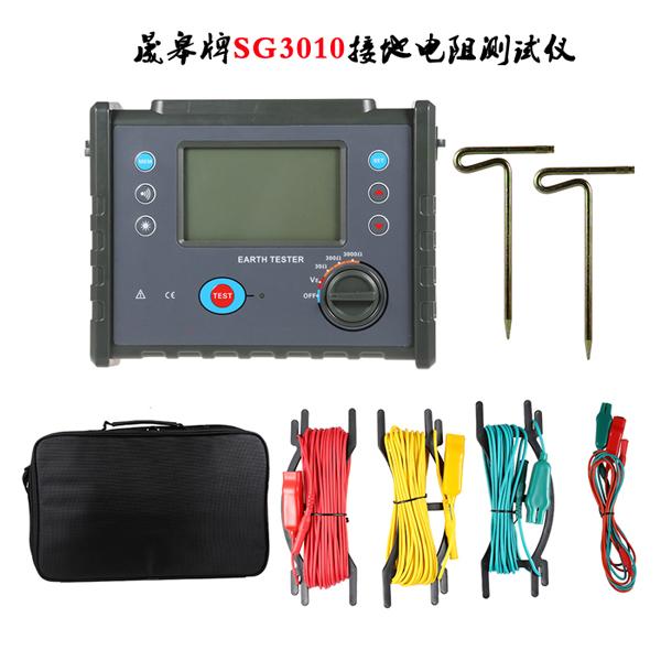 SG3010数字式接地电阻测试仪的技术参数-晟皋电气