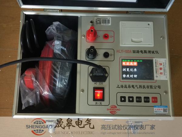 100A回路电阻测试仪的性能特点及技术指标