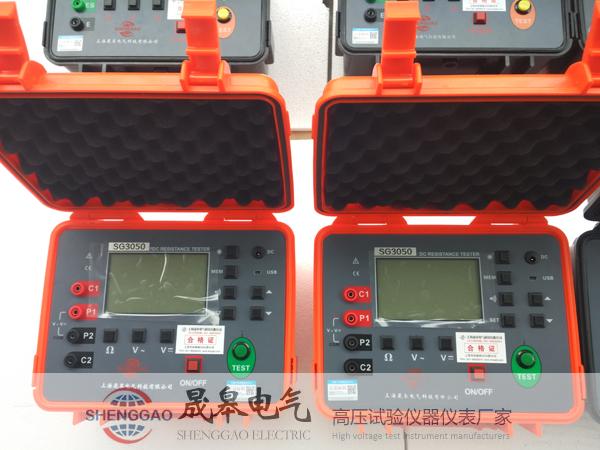SG3050等电位测试仪安全规则及注意事项
