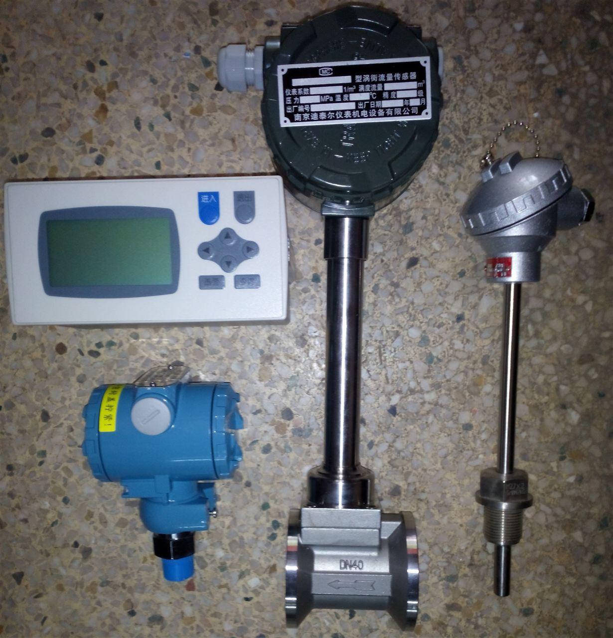 所测量信号经流量计信号处理电路采用单片机技术进行数据处理,测量