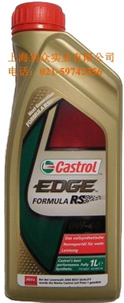 嘉实多特种润油无尘室油脂optitool