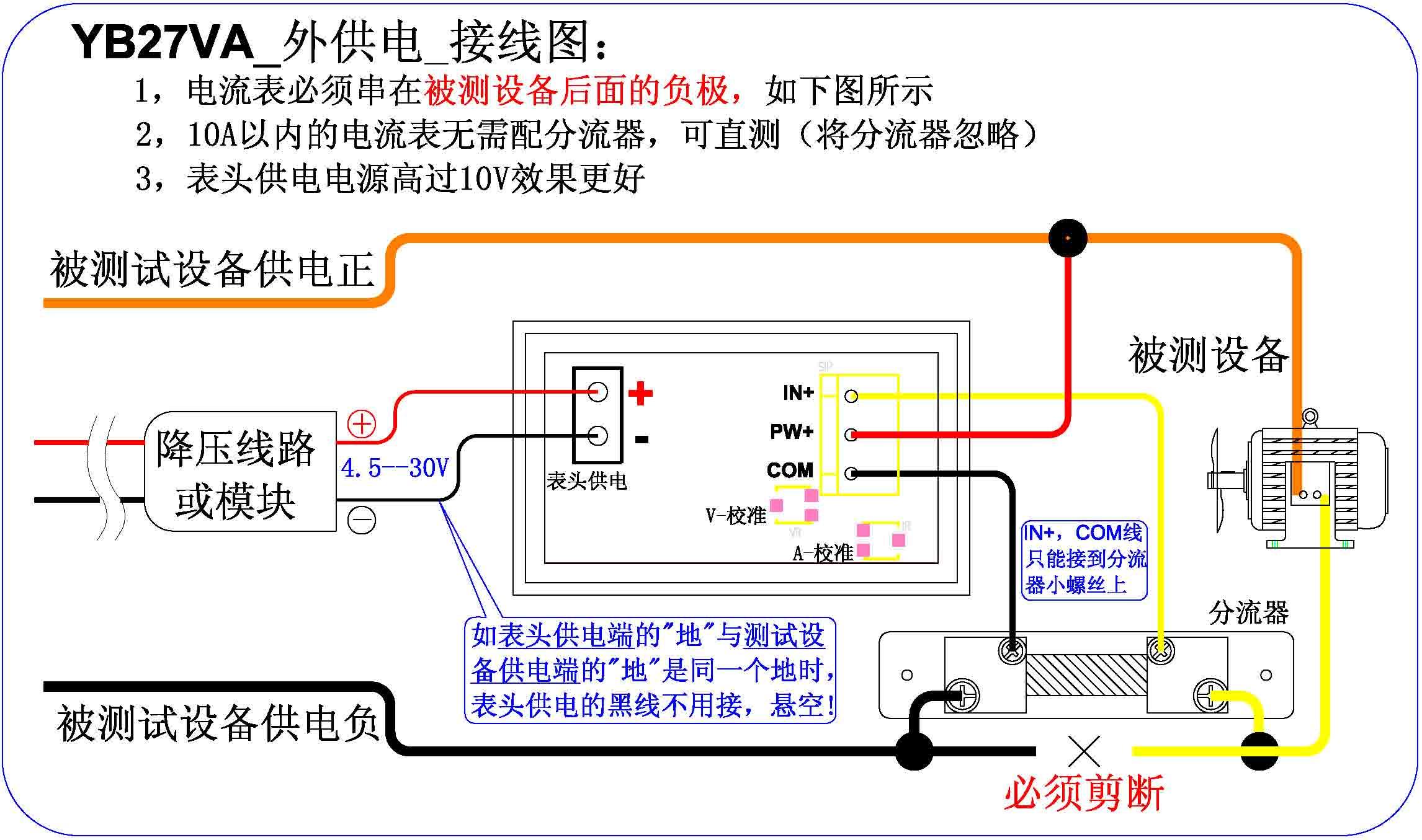 备注:本公司为生产厂家,可批发,量大从优 同尺寸,3.3~10V,两线电压表:http://item.taobao.com/item.htm?id=16148772861& 同尺寸,0~10V,三线电压表:http://item.taobao.com/item.htm?id=16148772861& 同尺寸,4.5~30V,两线电压表:http://item.taobao.com/item.