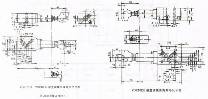 zdr6d减压阀 |上海爱儿康工业器材有限公司