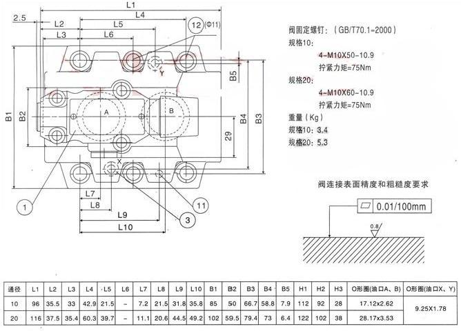 y——减压启动控制电路接线图