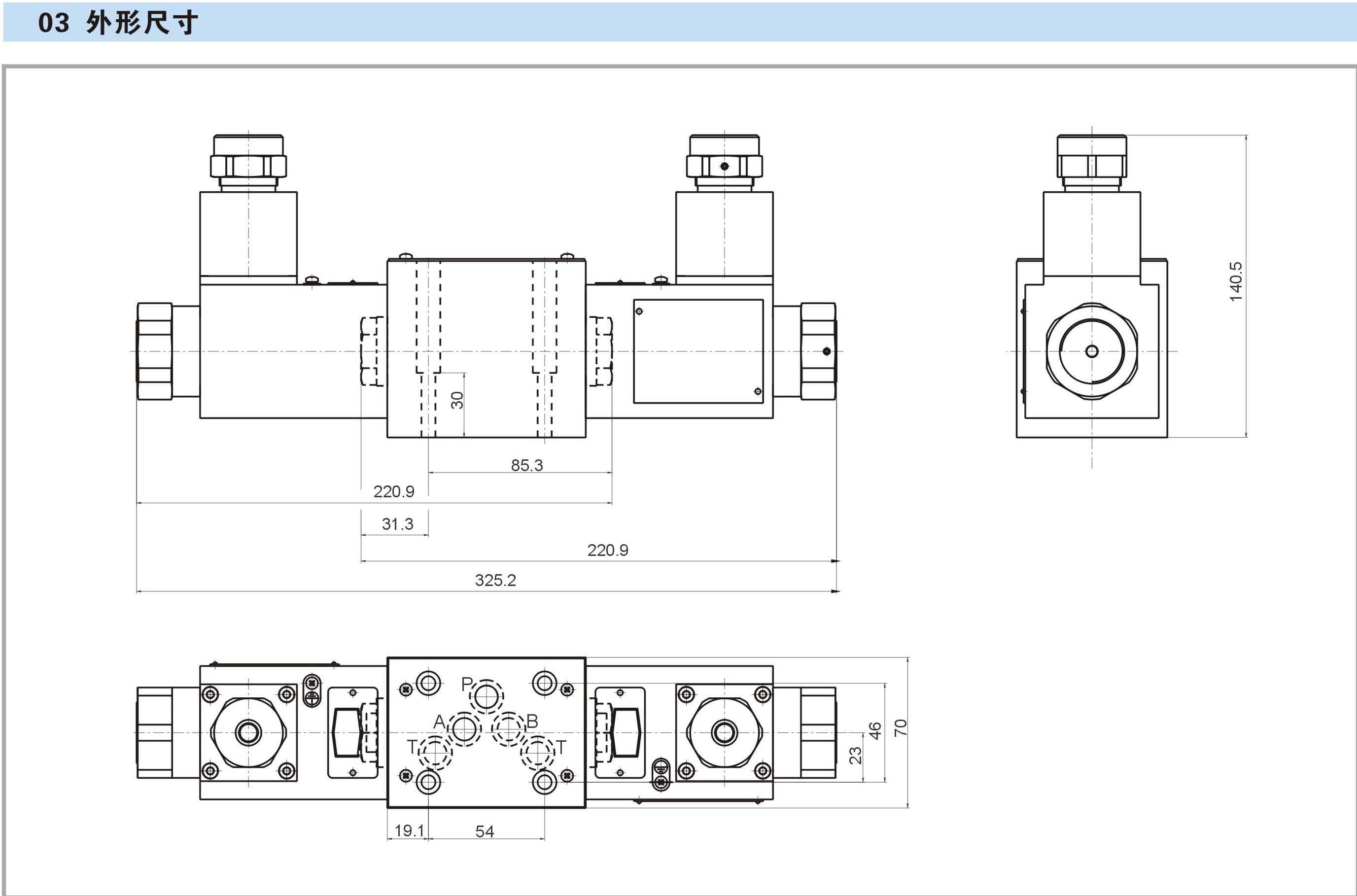 wc67y63 2500电磁换向阀接线图