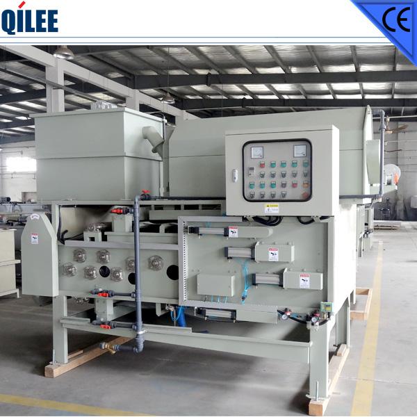 QTB-1000工業水處理設備帶式污泥脫水機