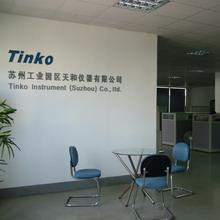蘇州工業園區天和儀器有限公司 接待區