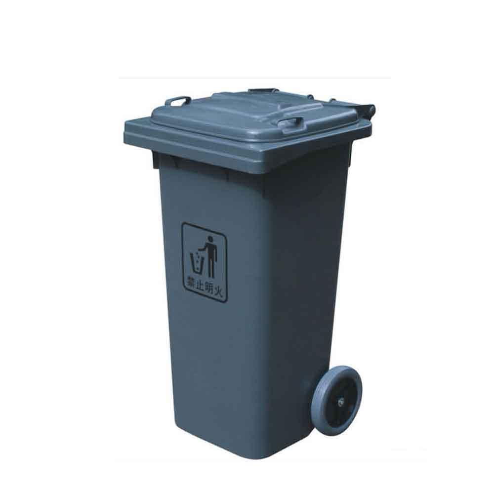 240升脚踏式垃圾桶 aaf07322a