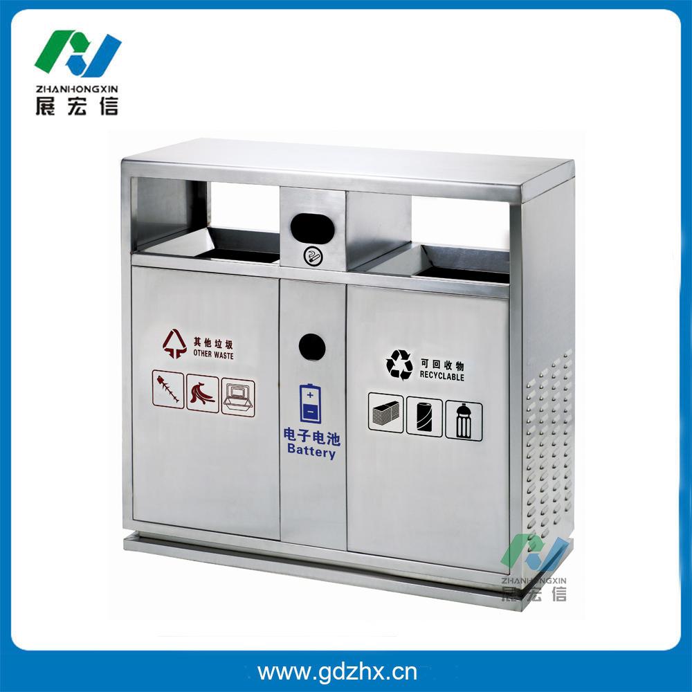 分类环保垃圾桶(gpx-237)