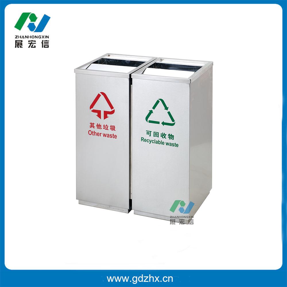 室内分类垃圾桶(gpx-163bs)