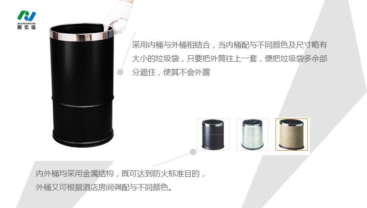 产品库 客房阻燃垃圾桶gpx-43 gpx-43